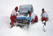 امدادرسانی به سرنشینان ۳۲۳ خودرو گرفتار در برف و کولاک در ۲۴ ساعت