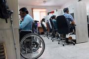 ثبتنام ۳۰۰۰ معلولدرآزمون استخدامی  بیشترین شـغل مورد تقاضا، آموزگاری ابتدایی