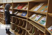 قابلیتهای اردکان برای احراز عنوان پایتخت کتاب ایران