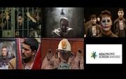 آسیاپاسیفیک ۱۳ |  حضور سینمای ایران در ۶ بخش