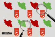 پذیرش FATF سرمایهگذاری را در ایران رونق میبخشد