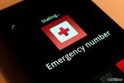 نکته بهداشتی: تماس با سرویسهای اورژانس