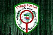 هشدار در خصوص کلاهبرداری سایبری از بسته حمایتی و معیشتی دولت