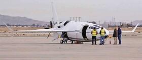 اطلاعات جدید از مرموزترین هواپیمای جهان