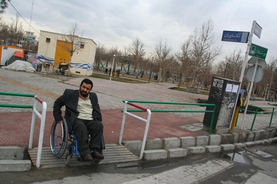 مناسب سازی معبر معلولان