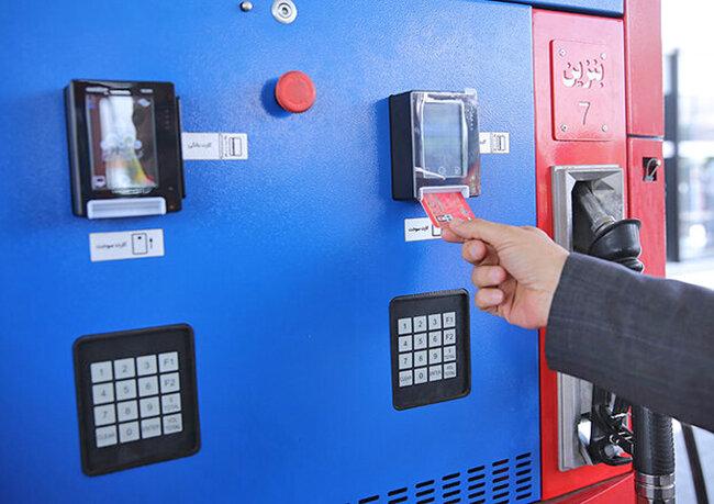 باقیمانده سهمیه بنزین آبان ماه کدام خودروها سوخت شد؟