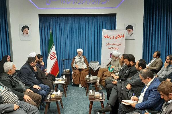 نماینده ولی فقیه در استان و امام جمعه شهر قزوین