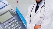 ۶۰ درصد پزشکان اصرار دارند که مالیات ندهند