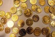 کاهش قیمت سکه، ارزانتر از دیروز