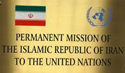 ایران آمارهای غیر رسمی از کشتههای ناآرامیهای اخیر را تکذیب کرد