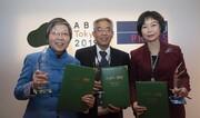 معرفی برترین برنامههای آسیایی ۲۰۱۹ | خبری از صداوسیما نیست