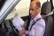 راننده تاکسی که کتابخوان برتر شد