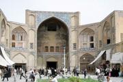 طالع سعد اصفهان