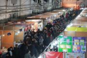 پایان بزرگترین رویداد فرهنگی در گیلان