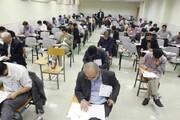 نتایج آزمون استخدامی امروز اعلام میشود
