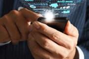 ۶۷ میلیون ایرانی کاربر اینترنت هستند |نزول نفوذ اینترنت ثابت