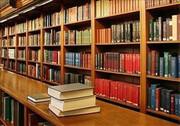 تزریق میلیونی سهمیه کتاب به ادارات شهرستانی
