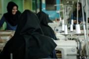 اعطای تسهیلات ۵۰ میلیون ریالی به زنان سرپرست خانوار