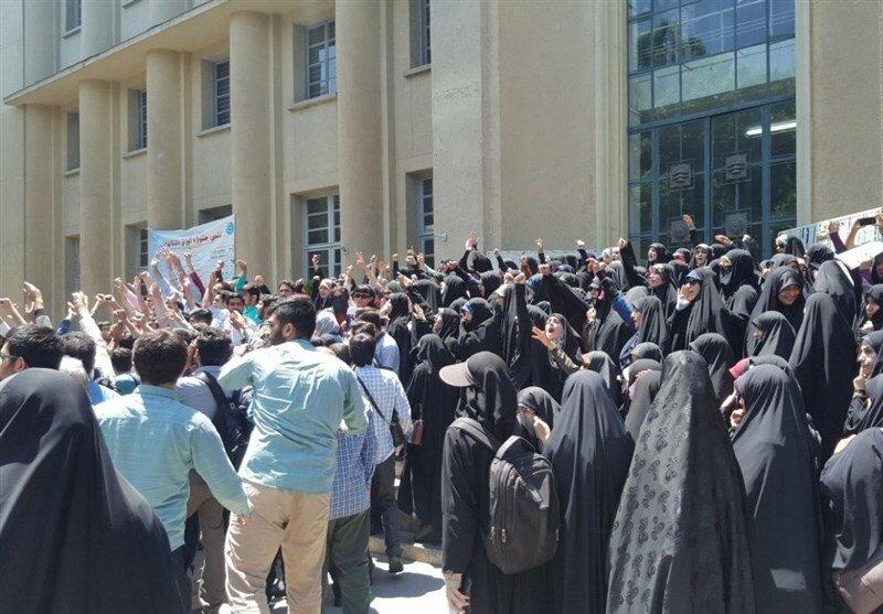 تجمع دانشگاه