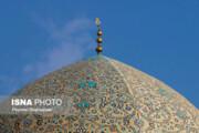 مرمت گنبد شیخ لطفالله و یک علامت سؤال