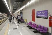 نصب آسانسور در ایستگاههای مترو مولوی و محمدیه