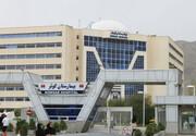نخستین هتل بیمارستان ایلام راهاندازی میشود