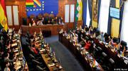 پایان زندگی سیاسی مورالس | برگزاری انتخابات بولیوی بدون حضور رئیسجمهوری پناهنده
