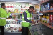 افزایش بازرسیها از مراکز عرضه فارس در ایام نوروز