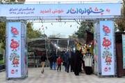 جشنواره انار در فرهنگسرای اشراق