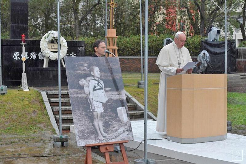 پاپ فرانسيس در ژاپن