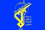 تکذیب دستگیری اعضای گروه ریاستارت