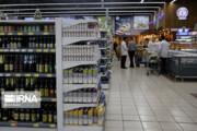 ۲۵۰ بازرس، وضعیت بازار را رصد میکنند