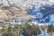 دستاندازی به تپههای تاریخی ممنوع
