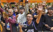 پیروزی چشمگیر هواداران دمکراسی در انتخابات هنگکنگ | واکنش تند پکن