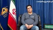 آخرین وضعیت پرونده روح الله زم | سخنگوی سپاه: طیفهای مختلف داخلی در تور آمدنیوز افتادهاند