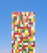 آلبوم | طرحهای کالئیدوسکوپی (رنگارنگ) در معماری ترکیه