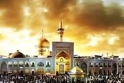 راهنمای سفر به مشهد