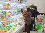 ادامه کاهش قیمت کالاها   آغاز عرضه گوشت قرمز