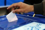 تبلیغات زودهنگام داوطلبان انتخاباتی در البرز پیگیری میشود