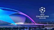 برنامه دور پنجم لیگ قهرمانان باشگاههای اروپا