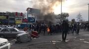 همشهری TV | مکانی برای اعتراض
