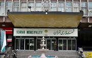 شیوه جدید تسویه بدهی طلبکاران شهرداری تهران