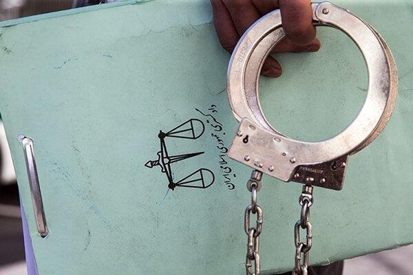 دستگیری