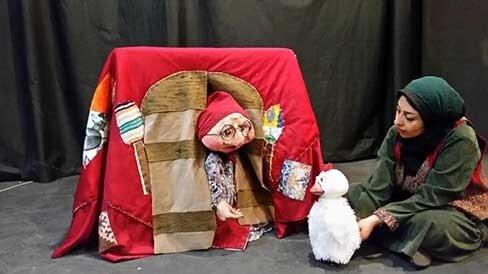 نمایش عروسکی