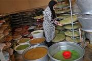 همشهری TV | مشاغل خانگی رونق میگیرد
