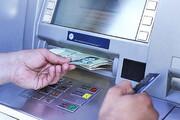 یارانه نقدی بیستم آذرماه واریز میشود