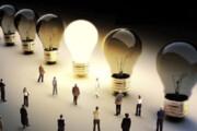 برندسازی ایجاد هویت و ذهنیت پایدار برای مصرفکننده است