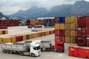 صدور کالاهای صادراتی کهگیلویه و بویراحمد از گمرک سایر استانها