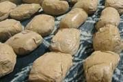 ۱۶۲ کیلوگرم مواد مخدر در چهارمحال و بختیاری کشف شد
