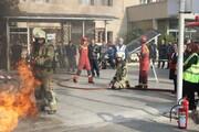 بیمارستان غیاثی آتش گرفت